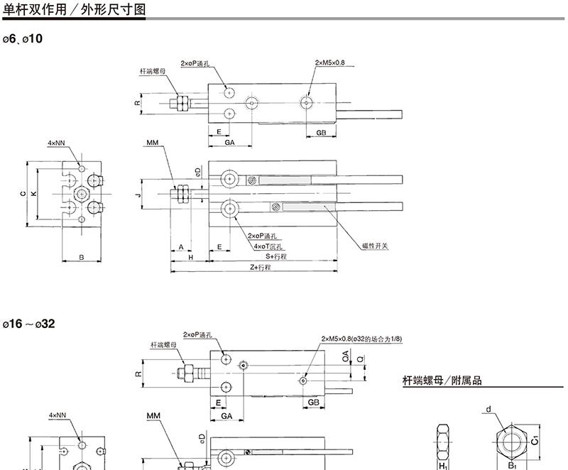 电路 电路图 电子 工程图 户型 户型图 平面图 原理图 800_662