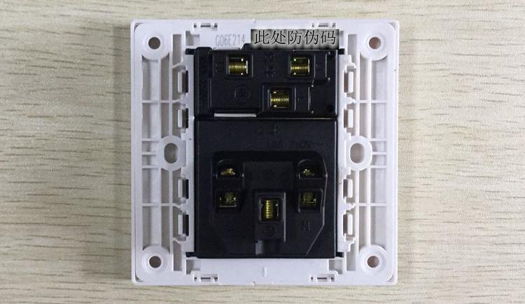 电工 开关插座,接线板 插座 公牛g06系列三极 双控开关插座 16a,g06e2