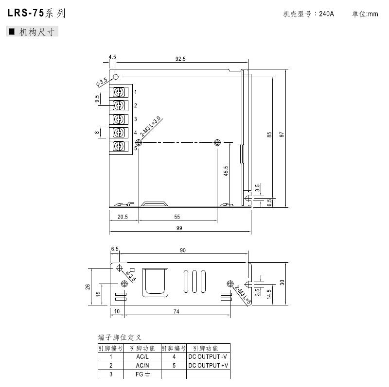 明纬 开关电源,lrs-200-12
