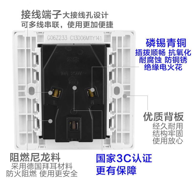 细节4.jpg