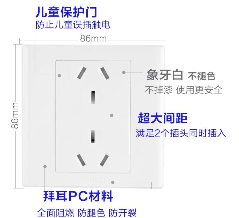 细节3.jpg