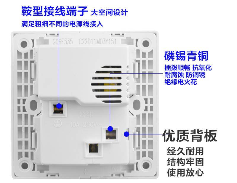 电工 开关插座,接线板 插座 公牛g06系列二三极 usb插座 10a/1000ma