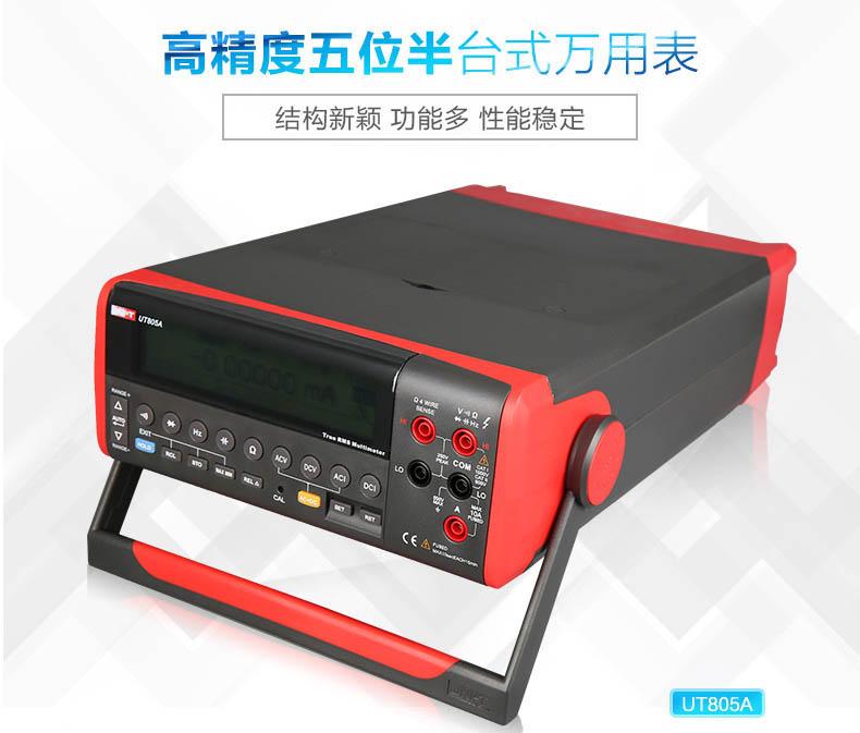 整机电路设计以大规模集成模拟和数字电路相组合,采用微机技术以24位a