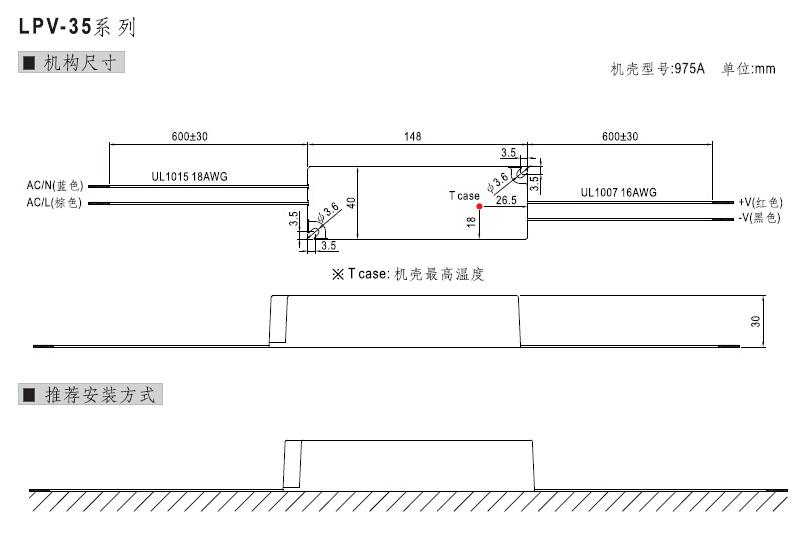 电路 电路图 电子 原理图 800_537