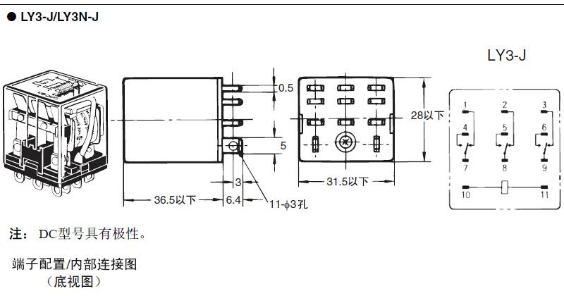 欧姆龙 继电器,ly2-j 8脚