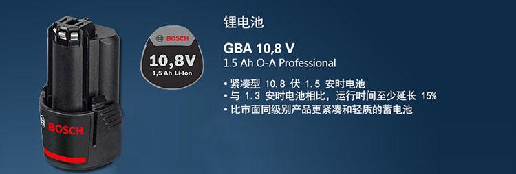 MVV455-1.jpg