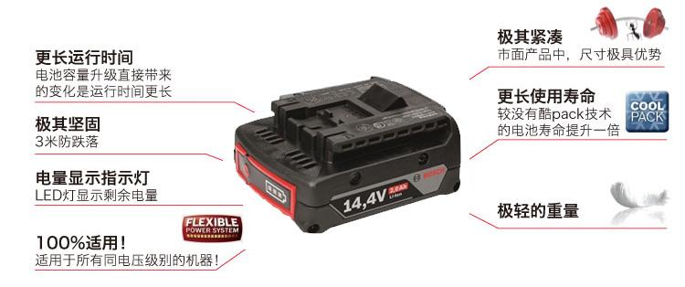MVV458-2.jpg