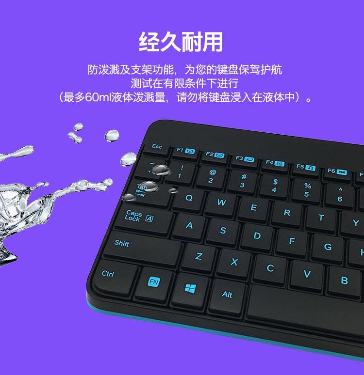 无线鼠标键盘套装