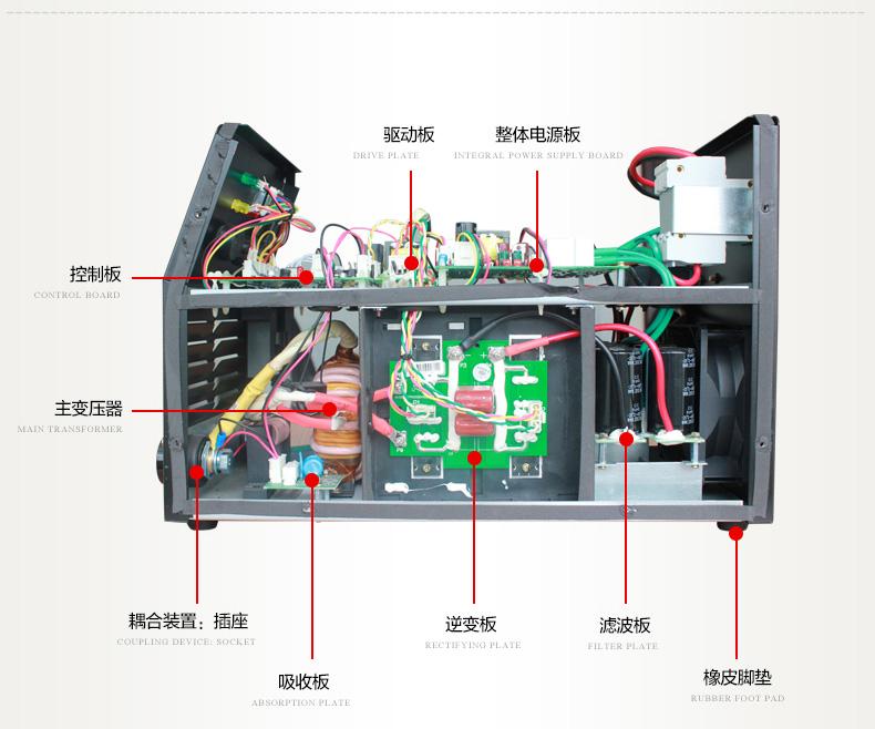 凯尔达zx7-315dv逆变直流双电源220/380v家用工业两用手工电焊机 官方