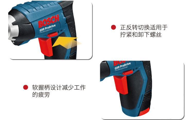 MXR557-3.jpg