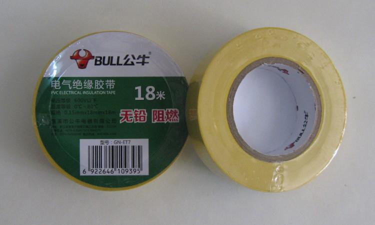 黄色细节2.jpg