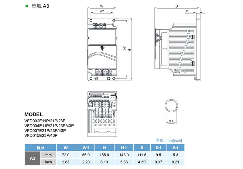 台达/delta vfd015e43p变频器
