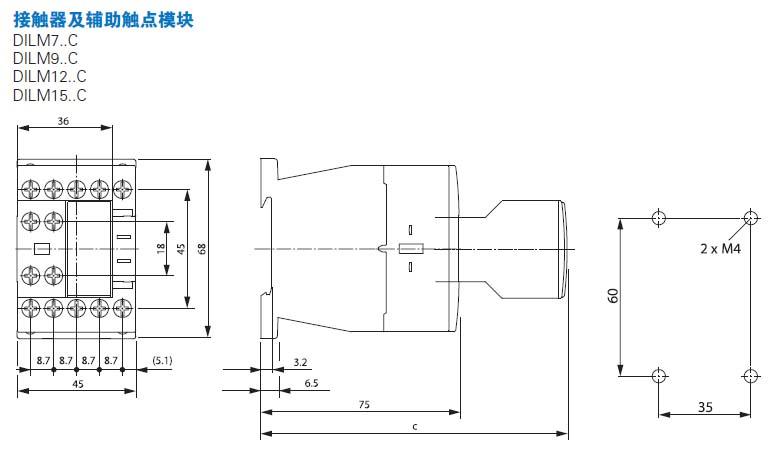 32a及以下规格的接触器可由plc直接控制,从而减少了中间继电器的