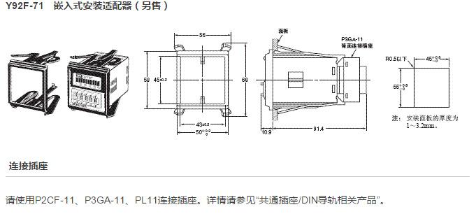 尺寸3.jpg