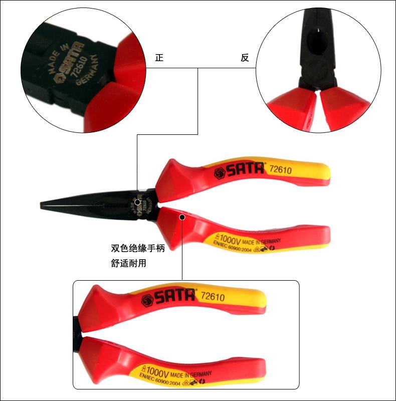 MCH879-6.jpg