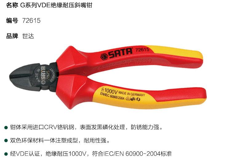 MCH882-2-1.jpg