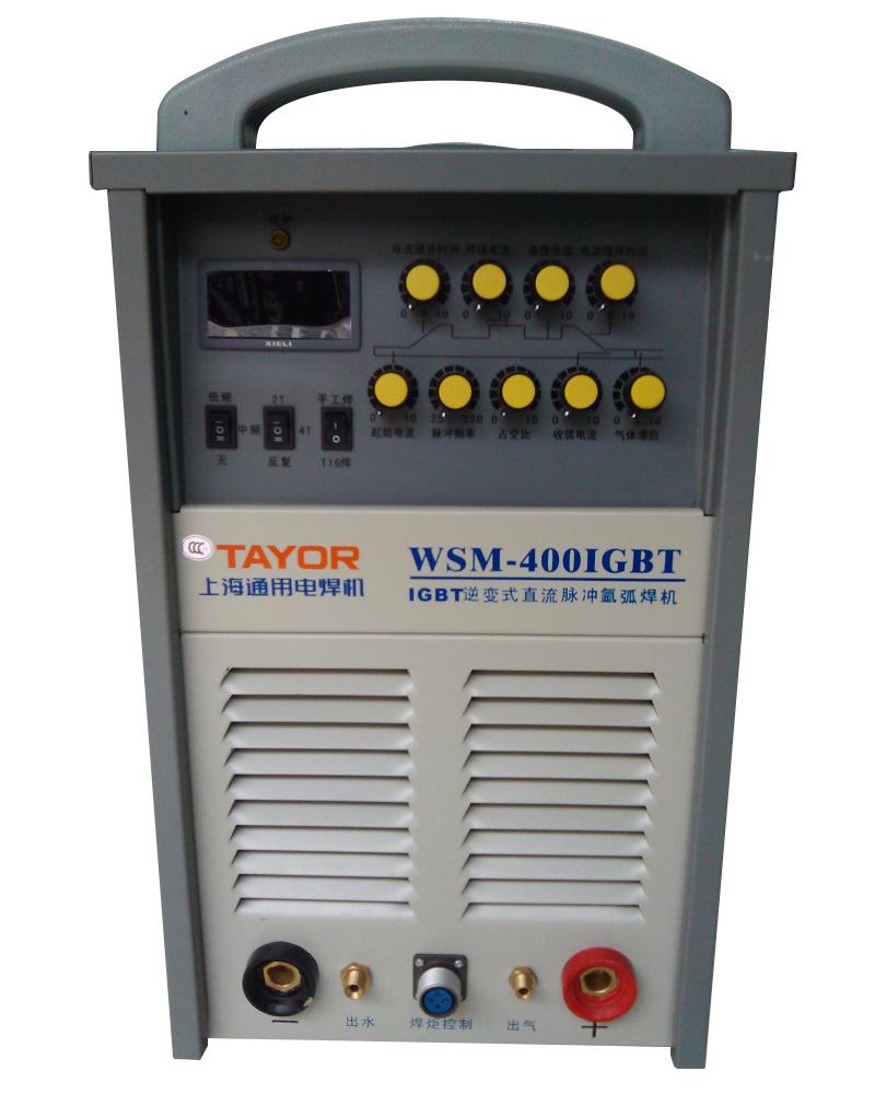 WSM-400IGBT 逆变式直流脉冲氩弧焊机 焊接工艺 直流TIG焊、直流脉冲TIG焊、手工电弧焊 应用领域 广泛应用于锅炉、管道施工、不锈钢精密制品等对焊接变形要求更高的精密焊接行业 适用的焊接位置 适合各种位置的焊接,尤其适用于薄板焊接以及对表面成型要求高的工件。 产品优势 1、主变压器采用超低漏感量的绕制工艺,和动态IGBT控制电路相结合,抵抗电流波动能力强 2、一机多用,全面考虑焊接工艺要求及操作手法,在氩弧焊时,设有收弧有无、反复、脉冲、点焊、直流焊等功能;在手工焊时,适用于多种酸碱性焊条的焊