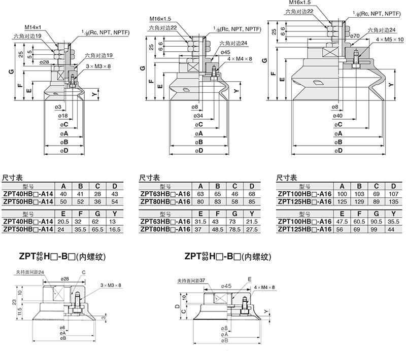 电路 电路图 电子 工程图 平面图 原理图 800_692