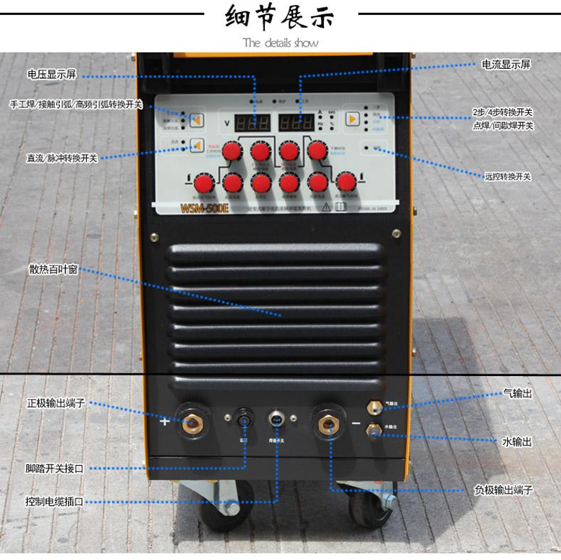 沪工igbt逆变式脉冲直流氩弧焊,wsm-500e,氩弧焊/手工焊两用