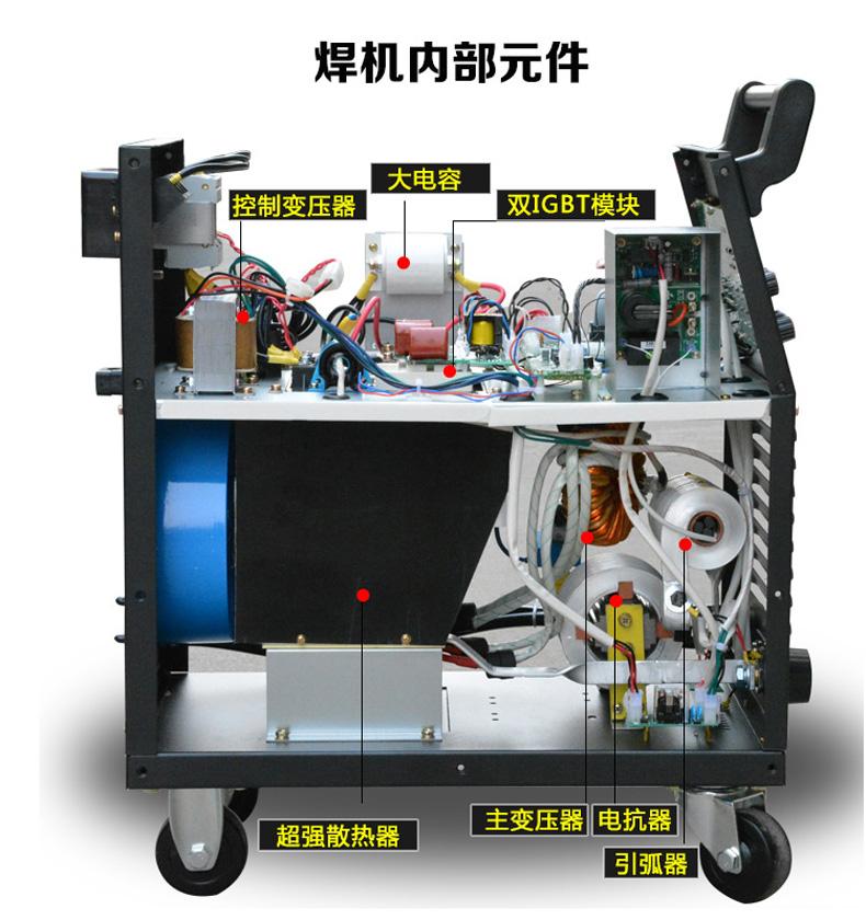 沪工igbt逆变式交流方波,直流脉冲氩弧焊机,wsme-315i,交直流两用,氩