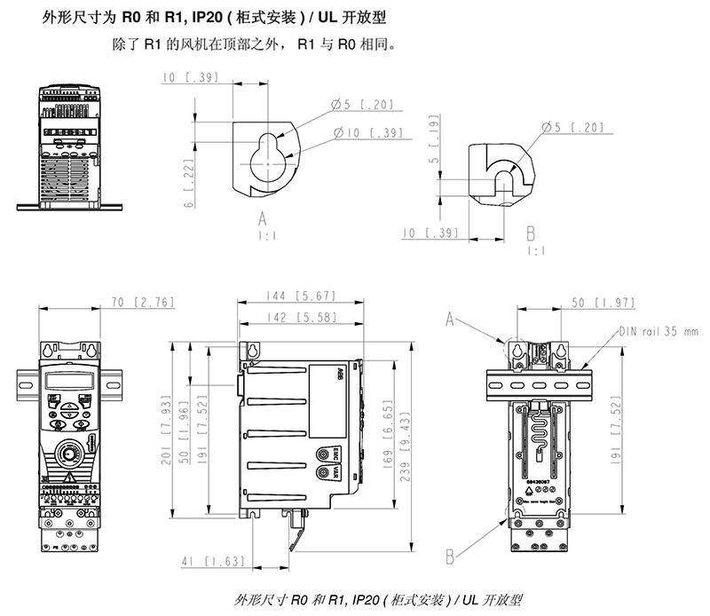 R0  R1  UL开放  IP20.jpg