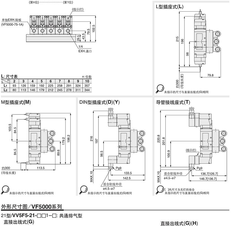 电路 电路图 电子 户型 户型图 平面图 原理图 800_782