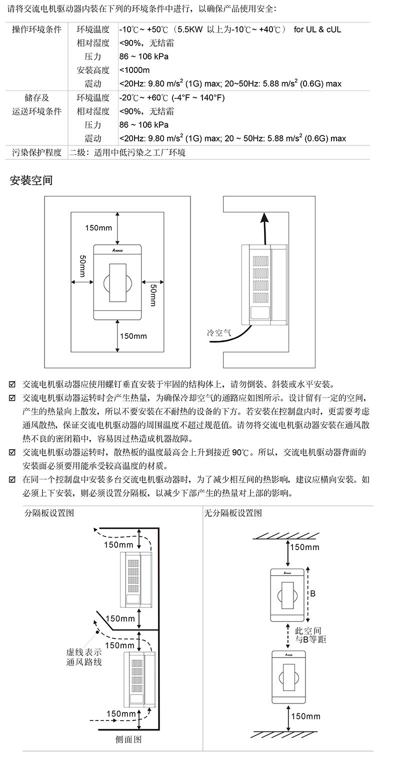 台达/delta vfd022m43b变频器