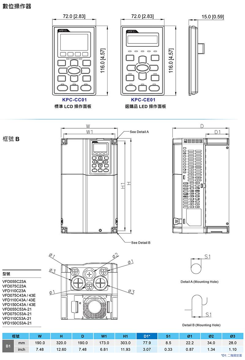 台达/delta vfd150c43a-ba变频器