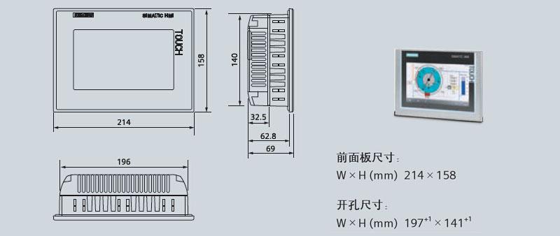 AAH598  尺寸.jpg