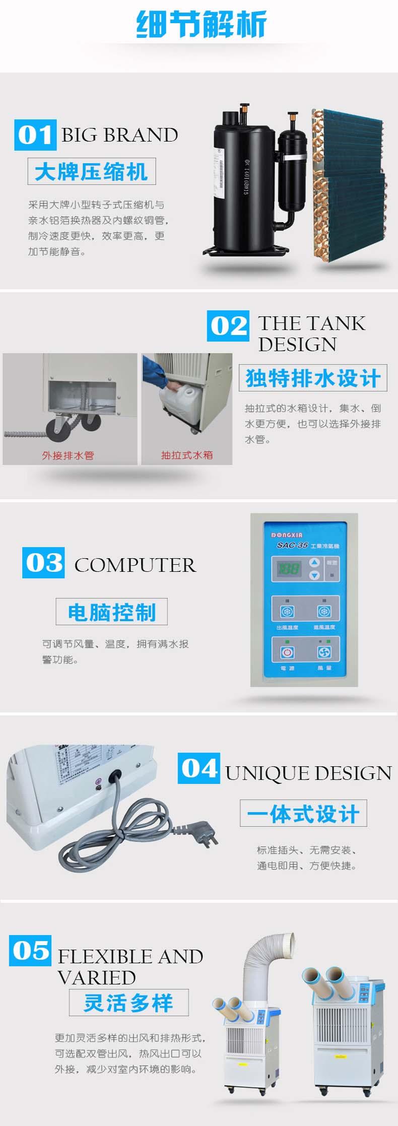 产品细节2.jpg