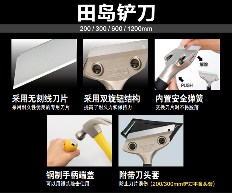 田岛产品介绍.jpg