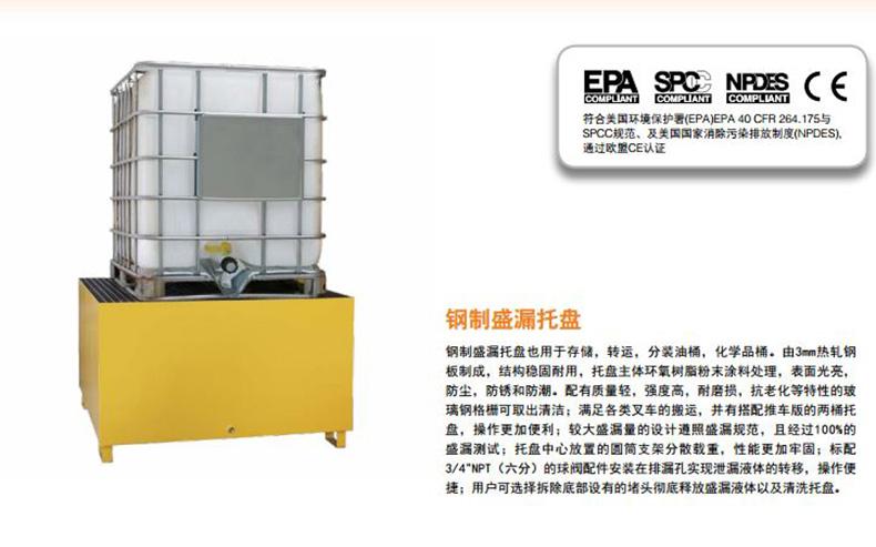 MWR245-2-1.JPG