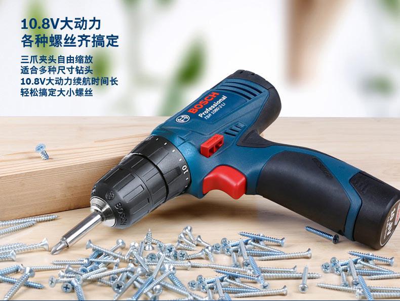 MCJ301产品介绍.jpg