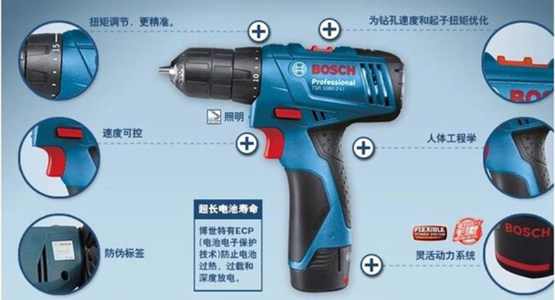 MCJ301产品特点.jpg