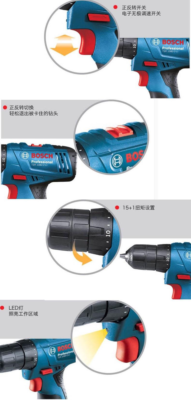 MCJ301产品细节.jpg
