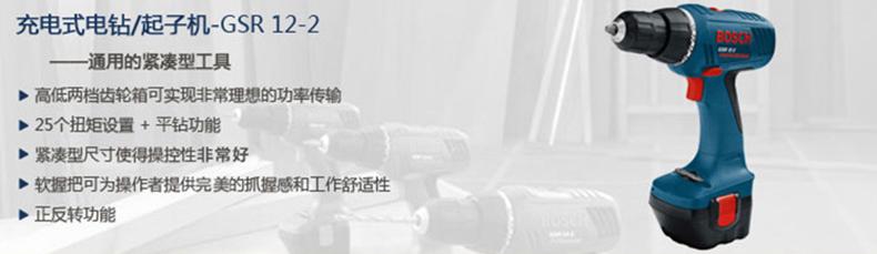 MAA074产品介绍.jpg