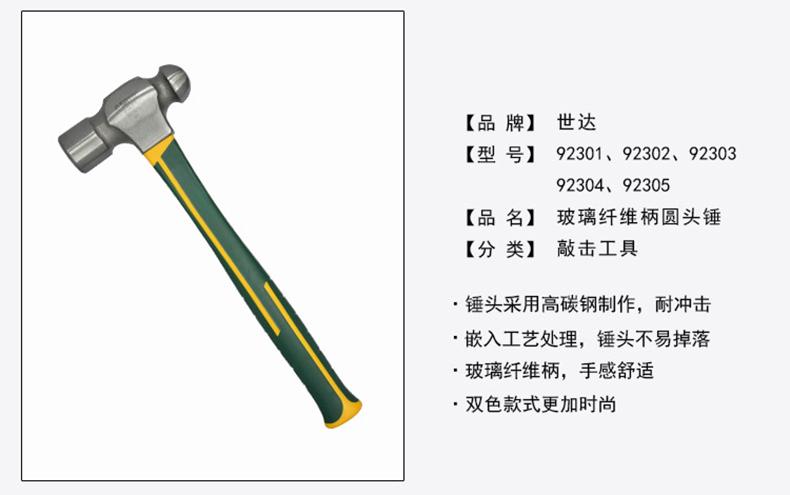 RHZ135产品介绍.jpg