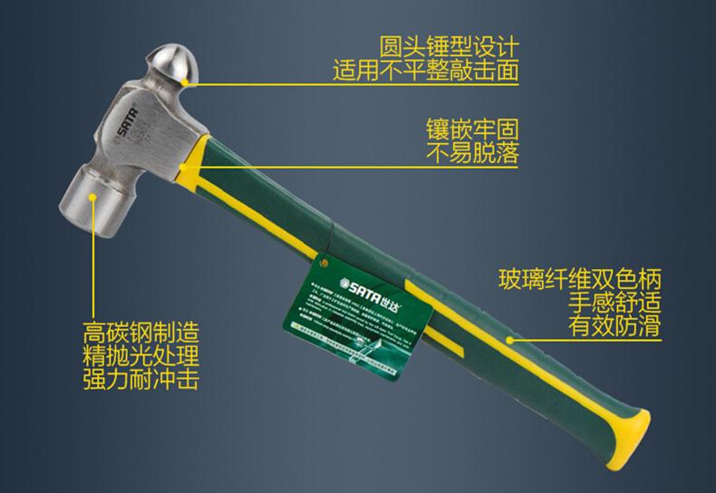 RHZ135产品特点.jpg