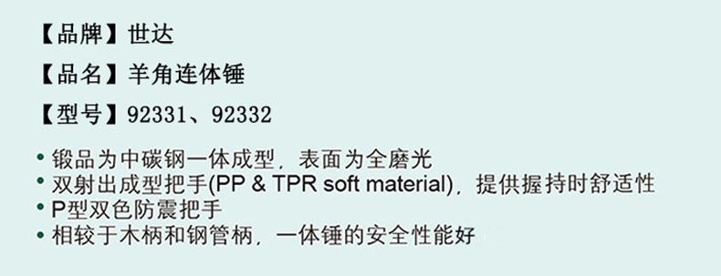 RHZ138产品介绍.jpg