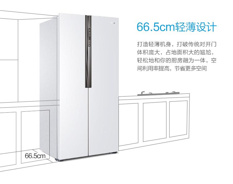haier/海尔 bcd-452wdpf风冷无霜对开门冰箱家用对门双开门电冰箱
