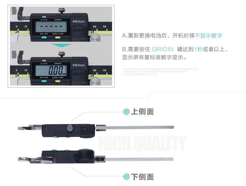 产品细节3.jpg