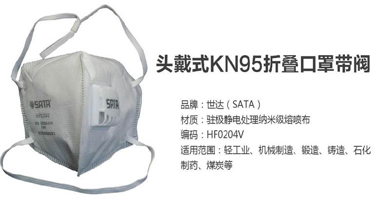 AGM492-2-1.jpg