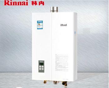林内燃气热水器型号及区别对比