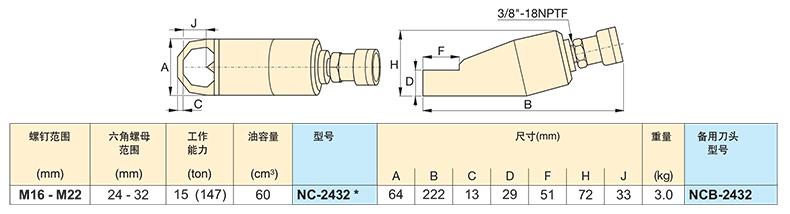 AHW253技术参数.jpg