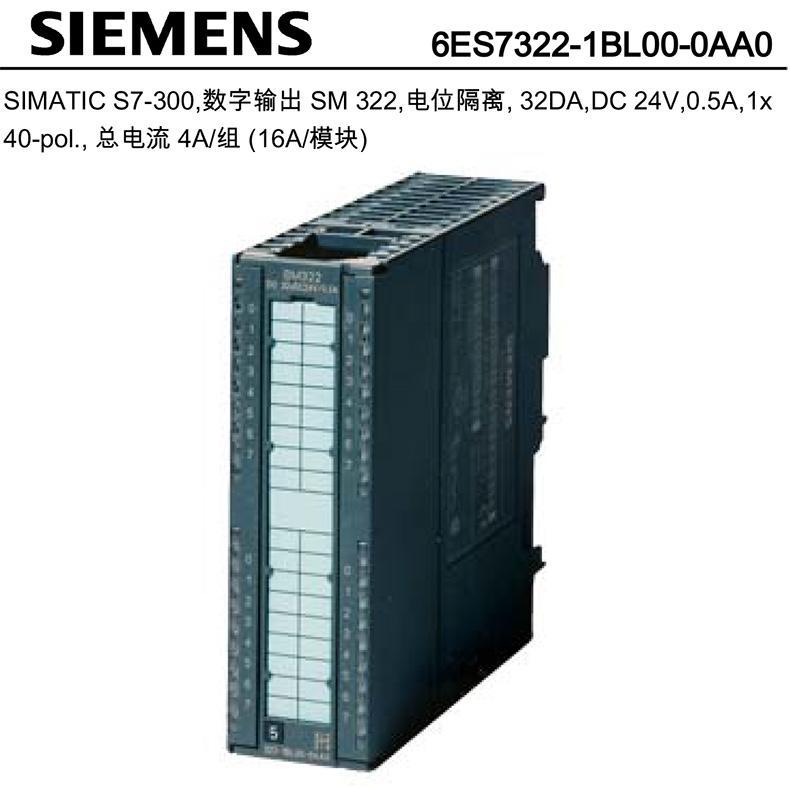 SBR552-1.jpg