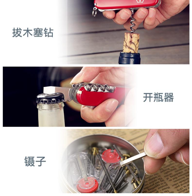 AJC605产品应用.jpg