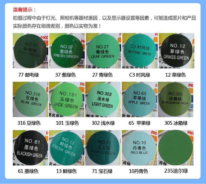 绿色系列2.jpg