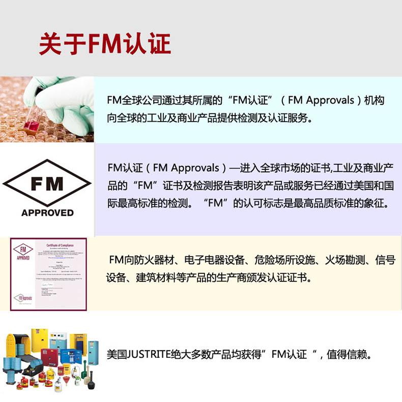 RFE712-9-1.jpg