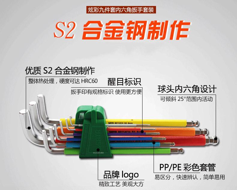 AJS039产品介绍.jpg