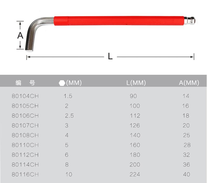 AJS039产品尺寸.jpg